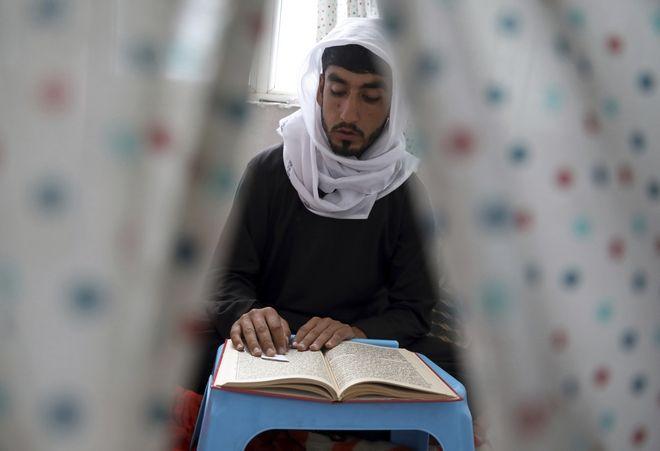 Αφγανός προσεύχεται