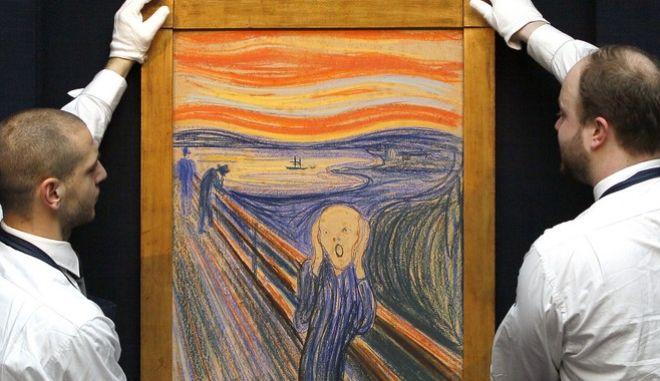 """Ο πίνακας """"Scream"""" του Edvard Munch"""