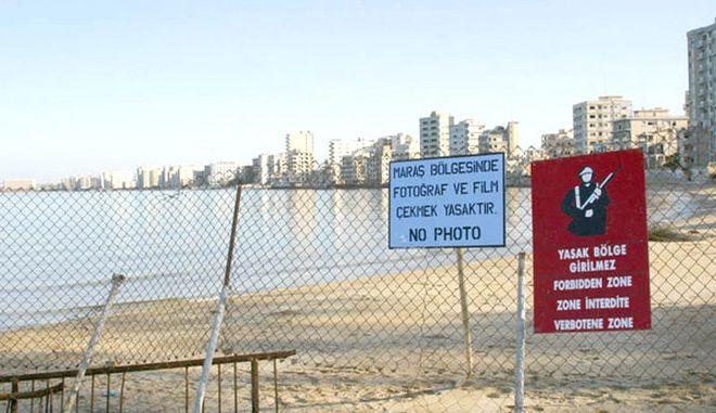 Μόνιμος Αντιπρόσωπος της Ελλάδας στον ΟΗΕ: Η Τουρκία να τερματίσει την κατοχή στην Κύπρο