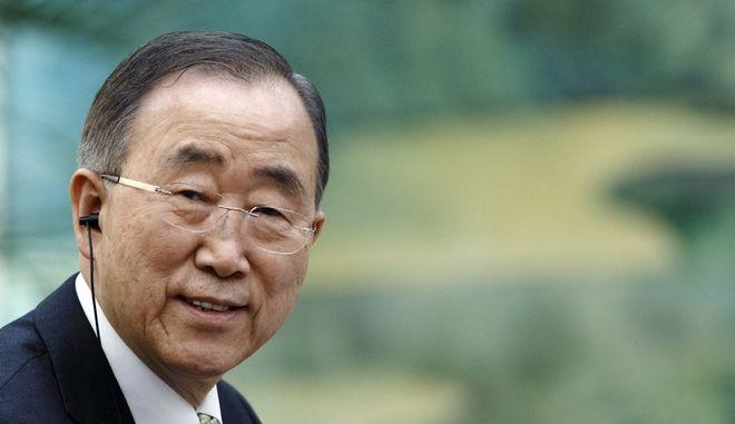 Ο πρώην γενικός γραμματέας του ΟΗΕ Μπαν Κι-Μουν