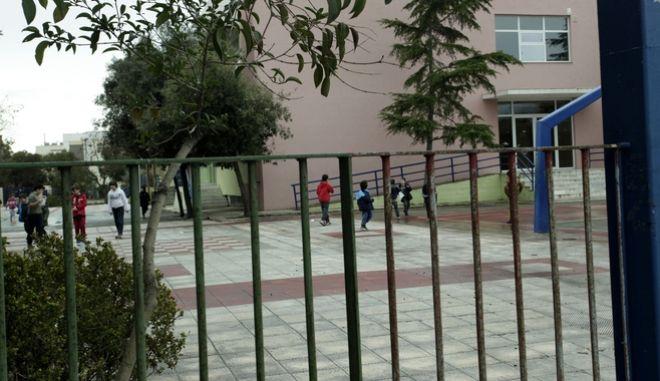 Αυλή σχολείου (φωτογραφία αρχείου)