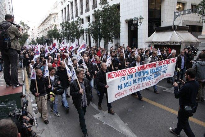 Συλλαλητήριο από το ΠΑΜΕ στην Ομόνοια την Παρασκευή 7 Απριλίου 2017, ανήμερα της συνεδρίασης του Eurogroup, με το σύνθημα