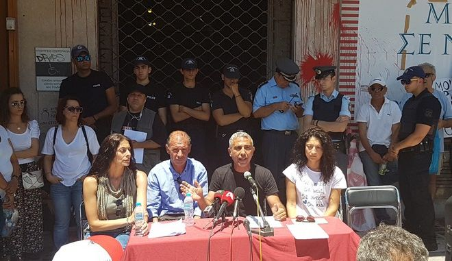 Διαμαρτυρία στο Υπουργείο Εσωτερικών από εργαζόμενους στους δήμους