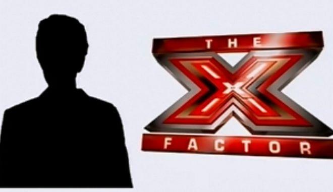 Ζήτησε 25.000 ευρώ ανά επεισόδιο για να συμμετέχει στο X-Factor