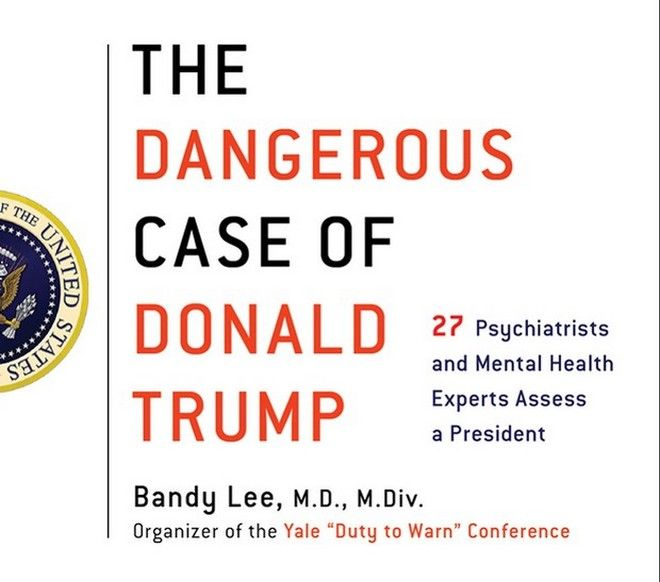 Η επιστήμη απεφάνθη: Ο Ντόναλντ Τραμπ είναι άρρωστος