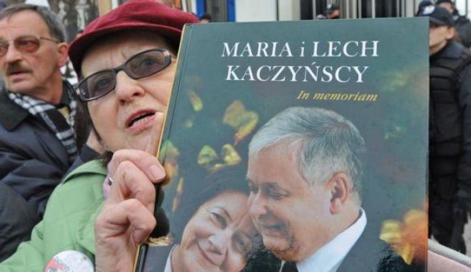 """Πολωνοί διαδηλωτές: """"Φόνος και όχι ατύχημα ο θάνατος του Κατσίνσκι"""""""