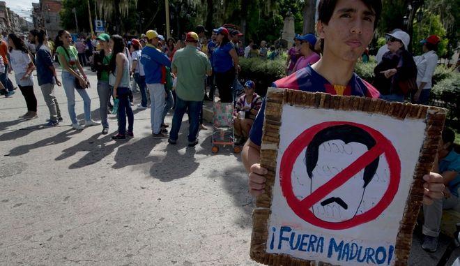 Στιγμιότυπο από αντικυβερνητική διαδήλωση