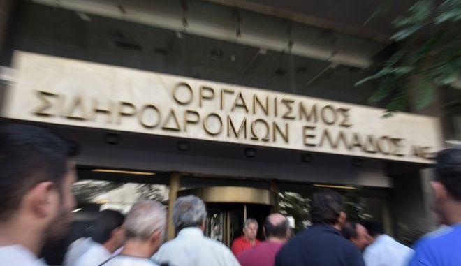 Ιταλικοί Σιδηρόδρομοι για ΤΡΑΙΝΟΣΕ: 'Είμαστε στρατηγικός επενδυτής της Ελλάδας'