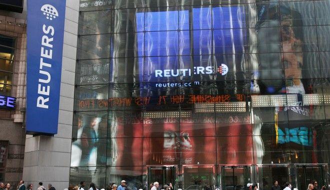 Το κτίριο του Reuters στη Νέα Υόρκη τον Μάιο του 2007
