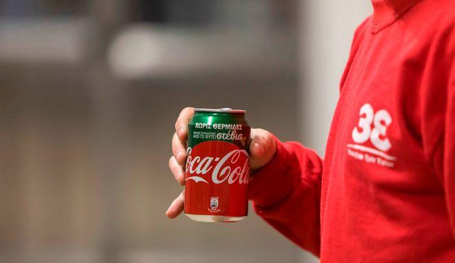 Coca Cola Company: Όσες συσκευασίες θα παράγει τόσες θα συλλέγει και θα ανακυκλώνει