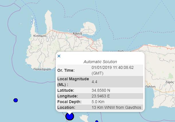 Σεισμός: 4,4 Ρίχτερ στην Κρήτη