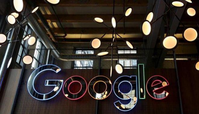 Ιταλία: Βαριά καμπάνα στη Google για φοροδιαφυγή