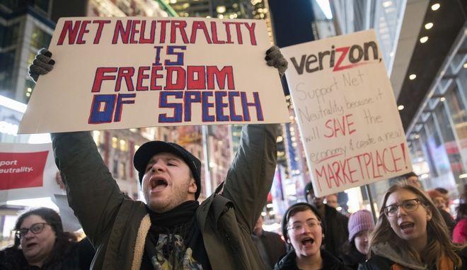 Net Neutrality: Ήττα και ανατροπή δεδομένων για την ελευθερία στο διαδίκτυο