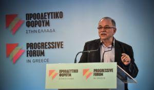 Παπαδημούλης: Να δημιουργήσουμε προοδευτική συμμαχία για μια άλλη Ευρώπη