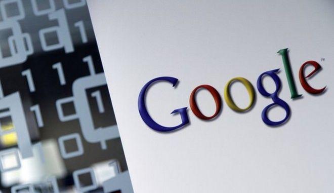 Η Google γλίτωσε φόρους 3,6 δις ευρώ με το 'ολλανδικό σάντουιτς'