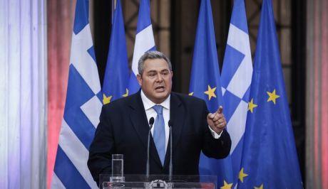 Ομιλία του ΥΕΘΑ Π. Καμμένα στην κοινή συνεδρίαση των Κ.Ο. ΣΥΡΙΖΑ - ΑΝΕΛ στο Ζάππειο