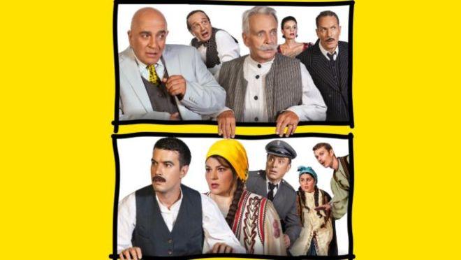 Από την αφίσα της θεατρικής παράστασης «Μακρυκωσταίοι και Κοντογιώργηδες»
