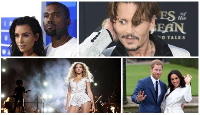 Τι δουλειά έκαναν οι διάσημοι stars πριν... λάμψουν