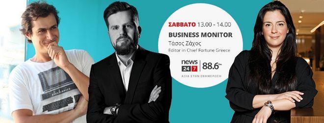 Ο κατά συρροή επιχειρηματίας Απόστολος Αποστολάκης αυτό το Σάββατο στο Business Monitor