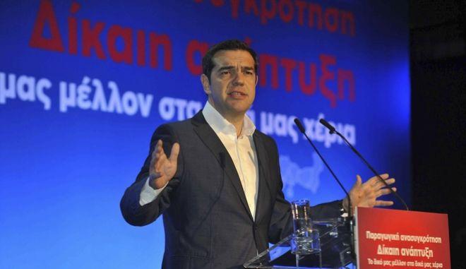 Κεντρική Ομιλία του Πρωθυπουργού στο 9ο Περιφερειακό Συνέδριο για την Παραγωγική Ανασυγκρότηση «Δυτική Ελλάδα: Πύλη Ανάπτυξης» στον Πολυχώρο Royal Theater. Τρίτη 6/2/2018. (EUROKINISSI)