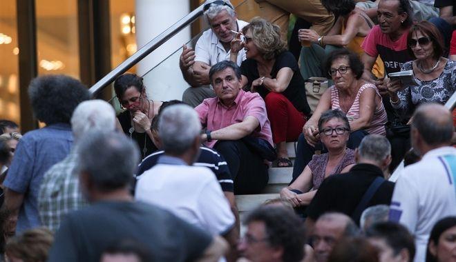 Ο Ευκλείδης Τσακαλώτος σε παλαιότερη συνεδρίαση της ΚΕ του ΣΥΡΙΖΑ