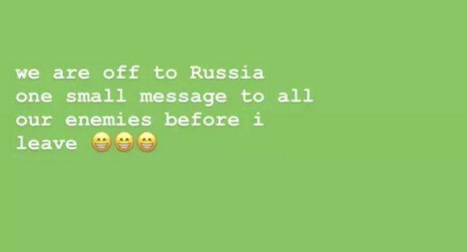 Γιος Σαββίδη: Φεύγουμε για Ρωσία
