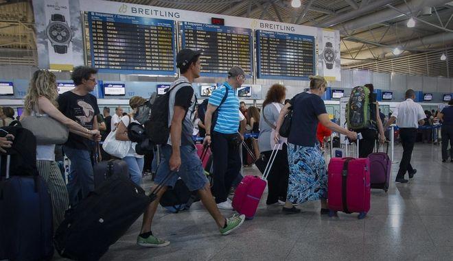 """Ταξιδιώτες στο """"Ελευθέριος Βενιζέλος"""""""