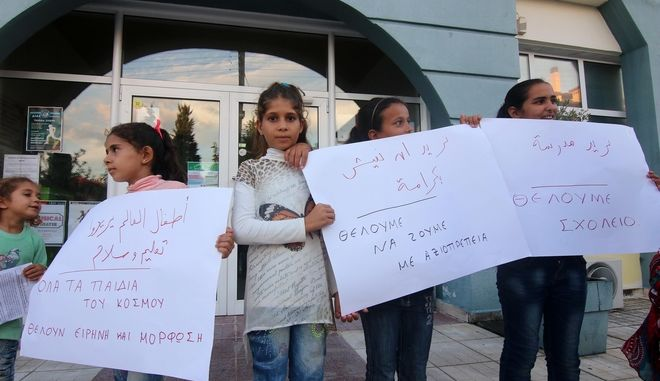 Ένας πρόσφυγας στο Δ.Σ. Συλλόγου Γονέων & Κηδεμόνων στο Ωραιόκαστρο