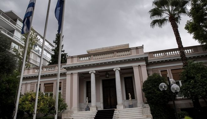 Maxims mansion in Athens, Greece on October 22, 2015. /  , ,   22  2015.