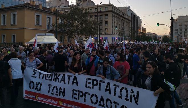 Ξεκίνησαν τα συλλαλητήρια κατά του αναπτυξιακού νομοσχεδίου