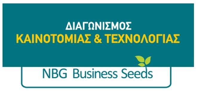 Εθνική Τράπεζα: Ξεκίνησε ο 8oς Διαγωνισμός 'Καινοτομίας & Τεχνολογίας'