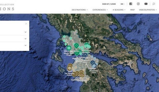 Η νέα τουριστική ταυτότητα της Δυτικής Ελλάδας
