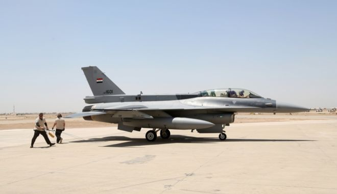 Φωτογραφία από την αεροπορική βάση Μπαλάντ