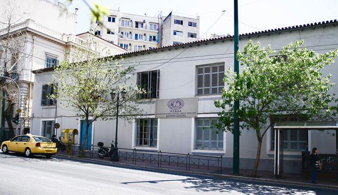 H INTERAMERICAN και φέτος κοντά στο Κέντρο Υποδοχής και Αλληλεγγύης του Δήμου Αθηναίων για το πρωτοχρονιάτικο γεύμα