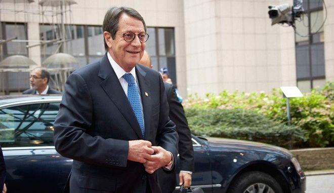 Αναστασιάδης: Η Κύπρος πέτυχε τους στόχους της