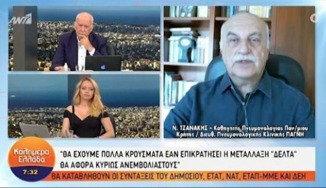 """Μετάλλαξη Δέλτα: """"Μεταδίδεται ακαριαία"""" προειδοποιεί ο Τζανάκης"""