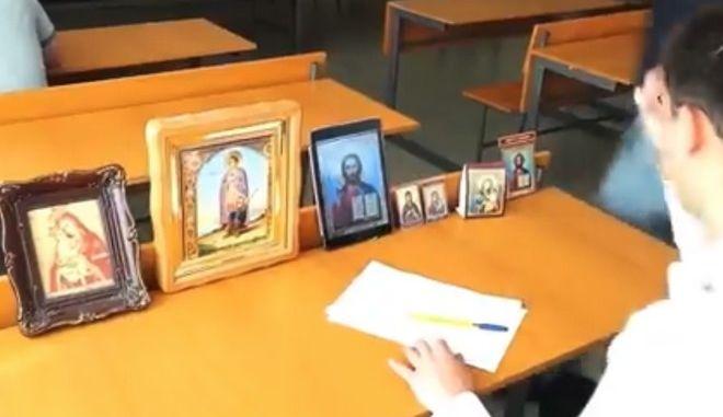 Ο μαθητής που πέρασε τη βοήθεια του Θεού, στις εξετάσεις, στο επόμενο επίπεδο