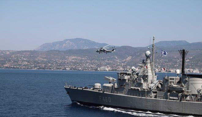 Άσκηση του Πολεμικού Ναυτικού
