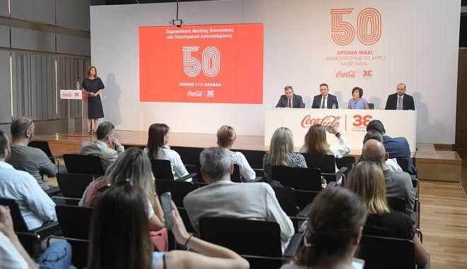 Coca Cola και  Coca-Cola Τρία Έψιλον: Συμπλήρωσε 50 χρόνια παρουσίας στην Ελλάδα