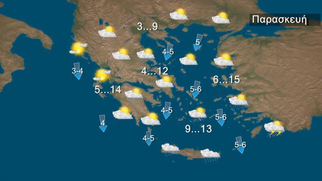 Λίγες βροχές στα ανατολικά και σταδιακή βελτίωση