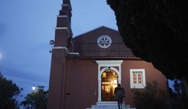 Εκκλησία στην Κέρκυρα