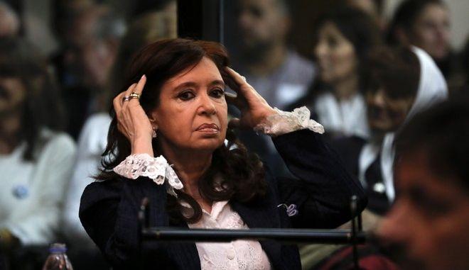 H πρώην πρόεδρος της Αργεντινής Κριστίνα Φερνάντες δε Κίρσνερ