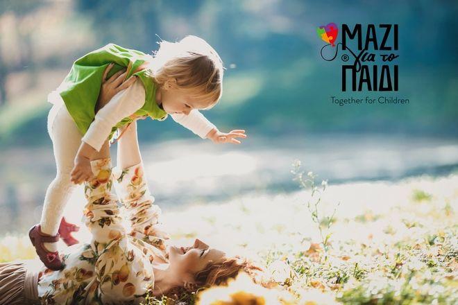 Παγκόσμια ημέρα μητέρας