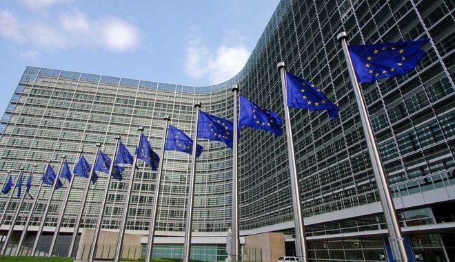 Ευρωπαϊκή Task Force συγκροτεί η Κομισιόν