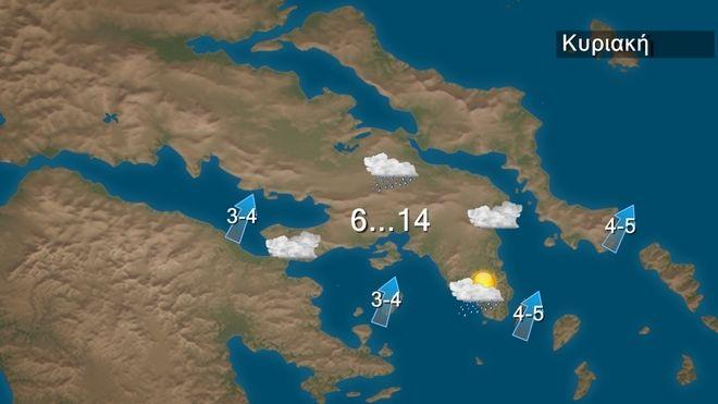 Ο καιρός στην Αττική την Κυριακή