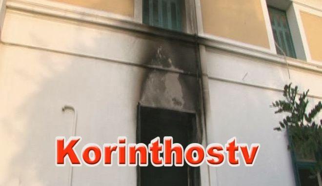 Έκρηξη στο δικαστικό μέγαρο Κορίνθου