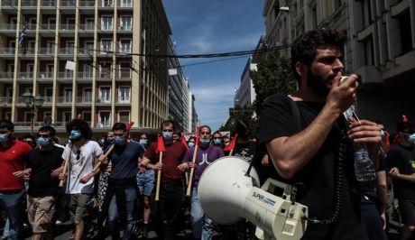 Απεργιακή συγκέντρωση στην Αθήνα