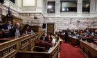 Συνεδρίαση της Βουλής (ΑΡΧΕΙΟ)