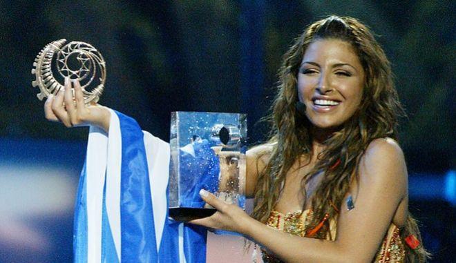 Η Έλενα Παπαρίζου κέρδισε το 2005 την πρώτη θέση στη Eurovision για την Ελλάδα