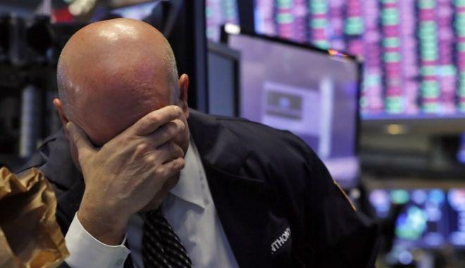 Trader στο Χρηματιστήριο της Νέας Υόρκης